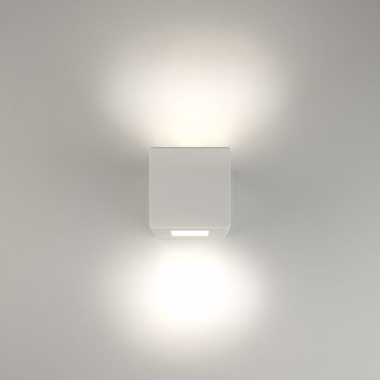 Picture of PLASTER WALL LIGHT G9 7x7x15 DOUBLE BEAM OF LIGHT PAINTABLE CERAMIC