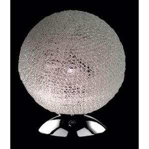 Picture of ILLUMINATI BALL MODERN BEDSIDE LIGHT SPHEREILLUMINATI BALL MODERN BEDSIDE LIGHT SPHERE