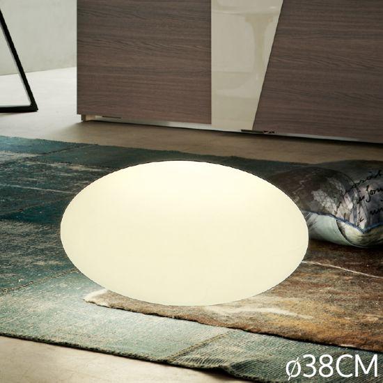 Picture of LINEA LIGHT OH! SMASH FLOOR LAMP WHITE SPHERE Ø38CM