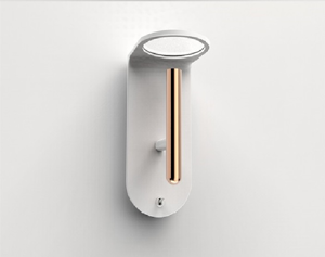 Picture of LED WALL LIGHTS MODERN DESIGN WITH ON/OFF SWITCH WHITE AND COPPER 2NIGHTS