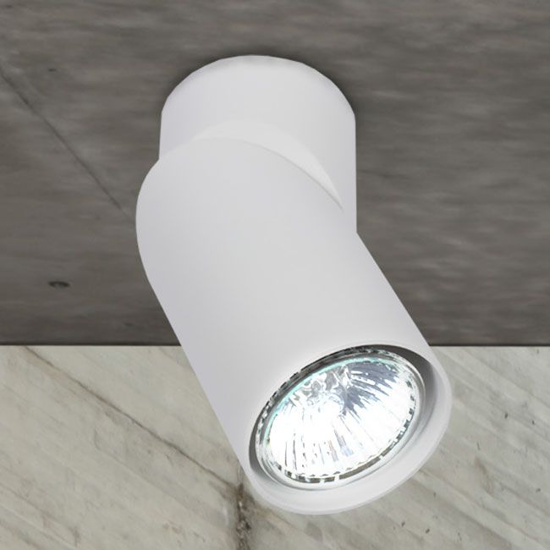 Picture of SIKREA LINK ADJUSTABLE SPOTLIGHT WHITE 50W